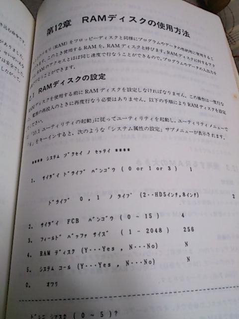 140820_01.jpg